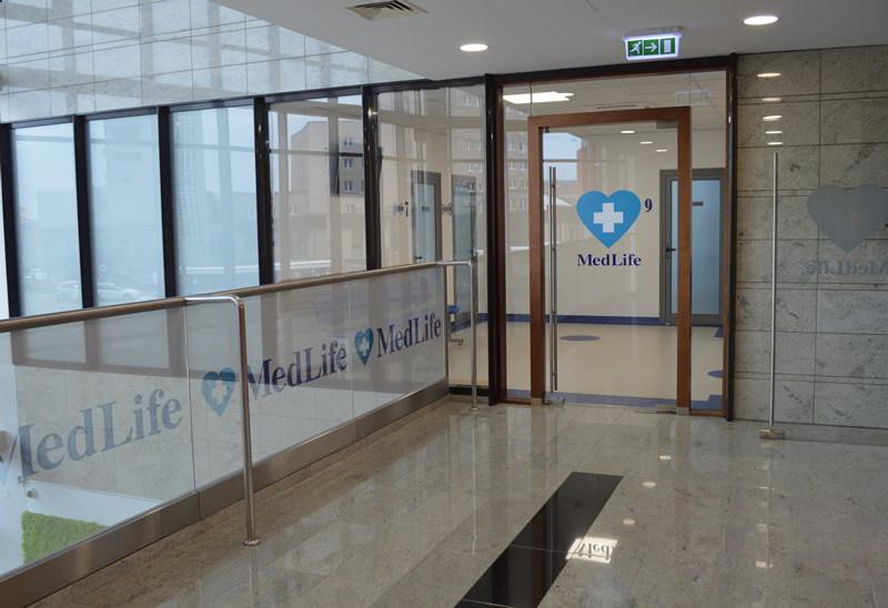 galerie foto Hyperclinica MedLife Oradea