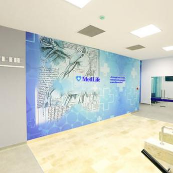 Hyperclinica MedLife Ploiesti